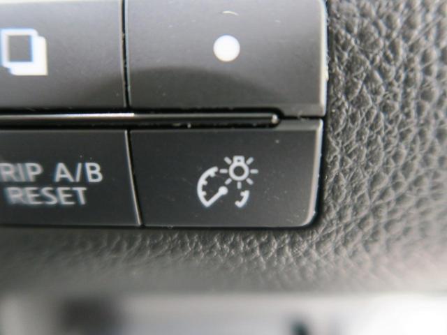 ハイウェイスター Vセレ+セーフティII SHV エマージェンシーブレーキ アラウンドビューモニター 両側パワースライドドア LEDヘッドライト アイドリングストップ 純正16インチアルミホイール 8人乗り プッシュスタート オートライト(53枚目)