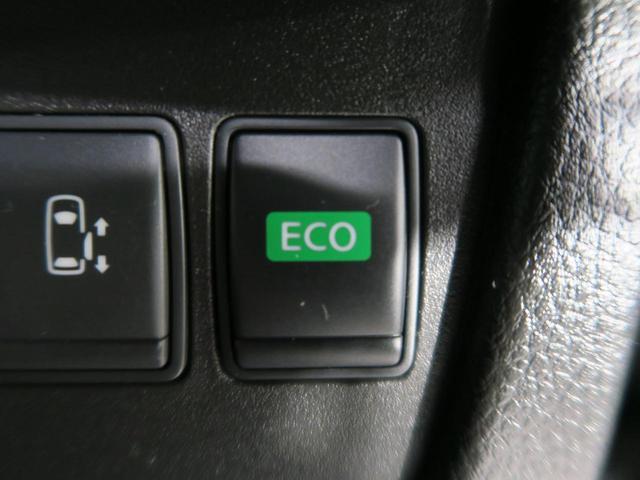ハイウェイスター Vセレ+セーフティII SHV エマージェンシーブレーキ アラウンドビューモニター 両側パワースライドドア LEDヘッドライト アイドリングストップ 純正16インチアルミホイール 8人乗り プッシュスタート オートライト(55枚目)