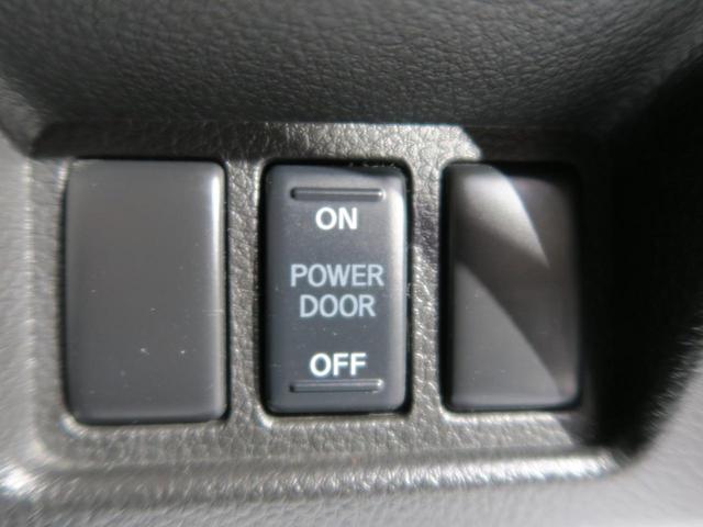 ハイウェイスター Vセレ+セーフティII SHV エマージェンシーブレーキ アラウンドビューモニター 両側パワースライドドア LEDヘッドライト アイドリングストップ 純正16インチアルミホイール 8人乗り プッシュスタート オートライト(58枚目)