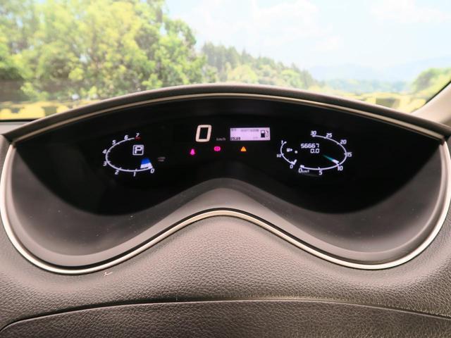 ハイウェイスター Vセレ+セーフティII SHV エマージェンシーブレーキ アラウンドビューモニター 両側パワースライドドア LEDヘッドライト アイドリングストップ 純正16インチアルミホイール 8人乗り プッシュスタート オートライト(61枚目)