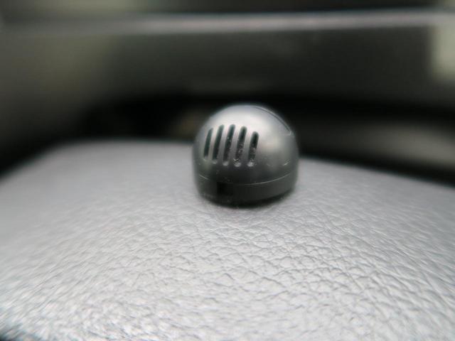 ハイウェイスター Vセレ+セーフティII SHV エマージェンシーブレーキ アラウンドビューモニター 両側パワースライドドア LEDヘッドライト アイドリングストップ 純正16インチアルミホイール 8人乗り プッシュスタート オートライト(65枚目)