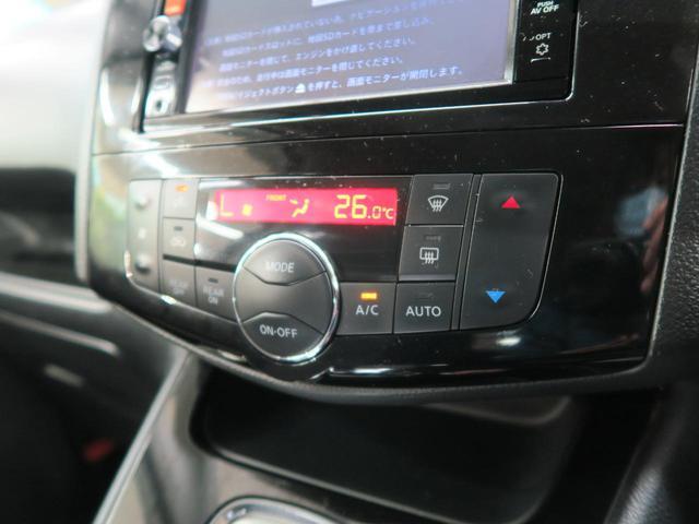 ハイウェイスター Vセレ+セーフティII SHV エマージェンシーブレーキ アラウンドビューモニター 両側パワースライドドア LEDヘッドライト アイドリングストップ 純正16インチアルミホイール 8人乗り プッシュスタート オートライト(66枚目)