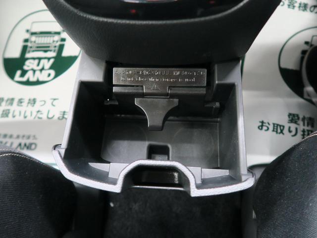 ハイウェイスター Vセレ+セーフティII SHV エマージェンシーブレーキ アラウンドビューモニター 両側パワースライドドア LEDヘッドライト アイドリングストップ 純正16インチアルミホイール 8人乗り プッシュスタート オートライト(69枚目)