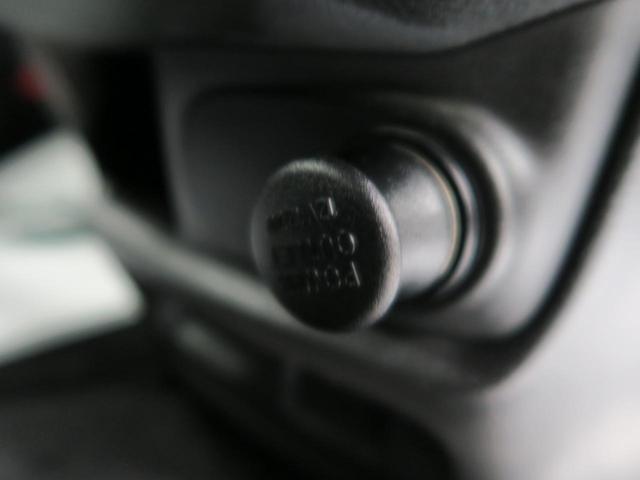 ハイウェイスター Vセレ+セーフティII SHV エマージェンシーブレーキ アラウンドビューモニター 両側パワースライドドア LEDヘッドライト アイドリングストップ 純正16インチアルミホイール 8人乗り プッシュスタート オートライト(72枚目)
