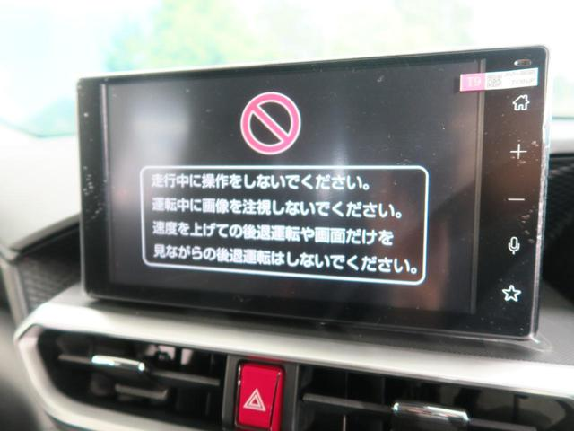 Z スマートアシスト 純正ディスプレイオーディオ 全周囲カメラ アイドリングストップ レーダークルーズコントロール 車線逸脱防止機能 コーナーセンサー LEDヘッドライト 前席シートヒーター(6枚目)