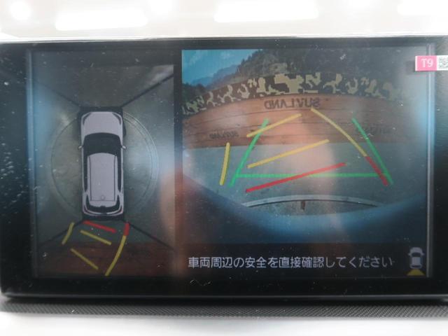 Z スマートアシスト 純正ディスプレイオーディオ 全周囲カメラ アイドリングストップ レーダークルーズコントロール 車線逸脱防止機能 コーナーセンサー LEDヘッドライト 前席シートヒーター(7枚目)