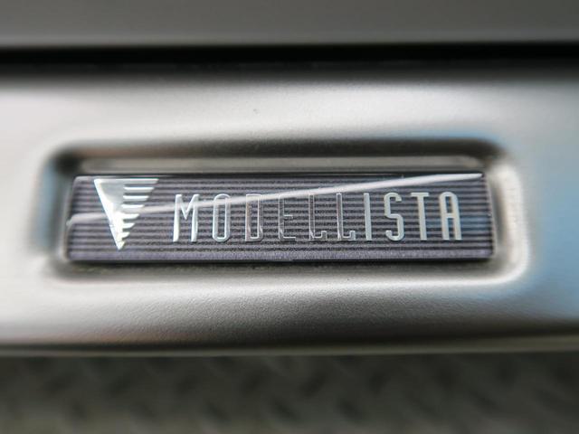 Z スマートアシスト 純正ディスプレイオーディオ 全周囲カメラ アイドリングストップ レーダークルーズコントロール 車線逸脱防止機能 コーナーセンサー LEDヘッドライト 前席シートヒーター(32枚目)