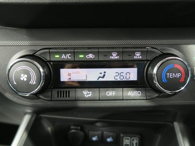 Z スマートアシスト 純正ディスプレイオーディオ 全周囲カメラ アイドリングストップ レーダークルーズコントロール 車線逸脱防止機能 コーナーセンサー LEDヘッドライト 前席シートヒーター(40枚目)