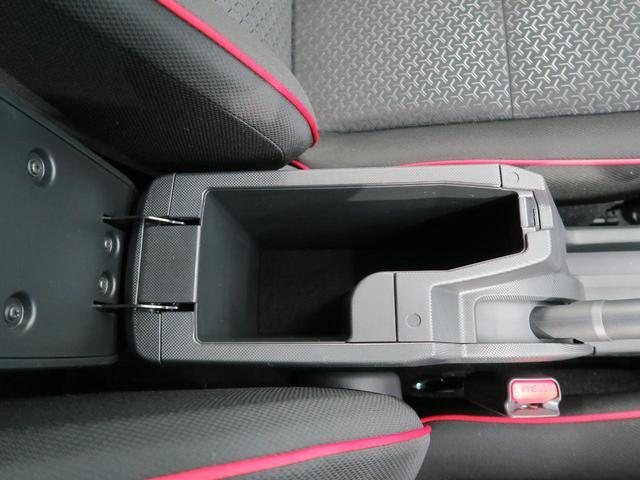 Z スマートアシスト 純正ディスプレイオーディオ 全周囲カメラ アイドリングストップ レーダークルーズコントロール 車線逸脱防止機能 コーナーセンサー LEDヘッドライト 前席シートヒーター(54枚目)