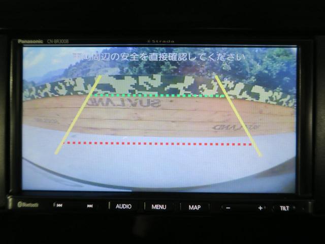 X VセレクションII エマージェンシーブレーキ クルーズコントロール 両側パワースライドドア ステアリングスイッチ 7インチSDナビ バックカメラ 禁煙車 オートエアコン アイドリングストップ Bluetoothオーディオ(4枚目)