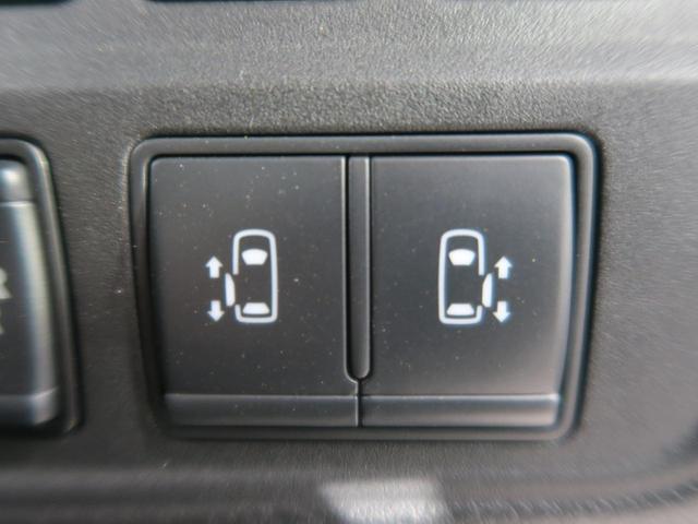 X VセレクションII エマージェンシーブレーキ クルーズコントロール 両側パワースライドドア ステアリングスイッチ 7インチSDナビ バックカメラ 禁煙車 オートエアコン アイドリングストップ Bluetoothオーディオ(5枚目)