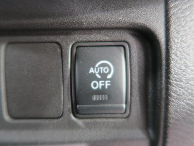 X VセレクションII エマージェンシーブレーキ クルーズコントロール 両側パワースライドドア ステアリングスイッチ 7インチSDナビ バックカメラ 禁煙車 オートエアコン アイドリングストップ Bluetoothオーディオ(8枚目)