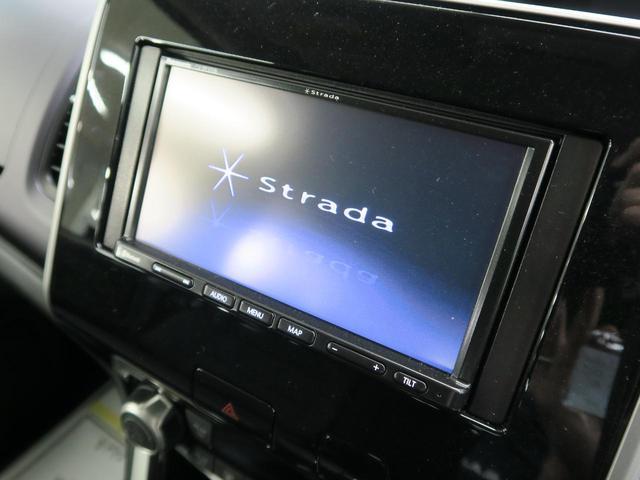 X VセレクションII エマージェンシーブレーキ クルーズコントロール 両側パワースライドドア ステアリングスイッチ 7インチSDナビ バックカメラ 禁煙車 オートエアコン アイドリングストップ Bluetoothオーディオ(9枚目)