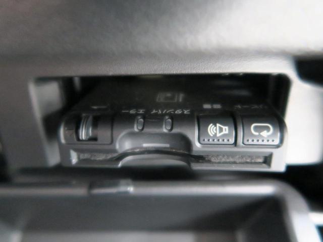 X VセレクションII エマージェンシーブレーキ クルーズコントロール 両側パワースライドドア ステアリングスイッチ 7インチSDナビ バックカメラ 禁煙車 オートエアコン アイドリングストップ Bluetoothオーディオ(11枚目)