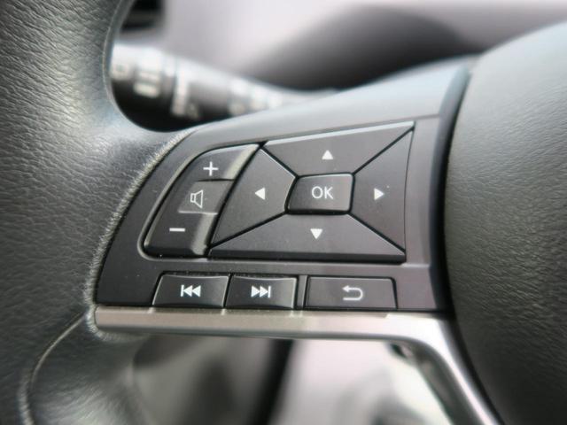 X VセレクションII エマージェンシーブレーキ クルーズコントロール 両側パワースライドドア ステアリングスイッチ 7インチSDナビ バックカメラ 禁煙車 オートエアコン アイドリングストップ Bluetoothオーディオ(12枚目)