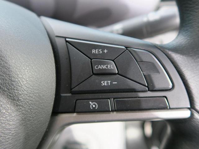 X VセレクションII エマージェンシーブレーキ クルーズコントロール 両側パワースライドドア ステアリングスイッチ 7インチSDナビ バックカメラ 禁煙車 オートエアコン アイドリングストップ Bluetoothオーディオ(13枚目)