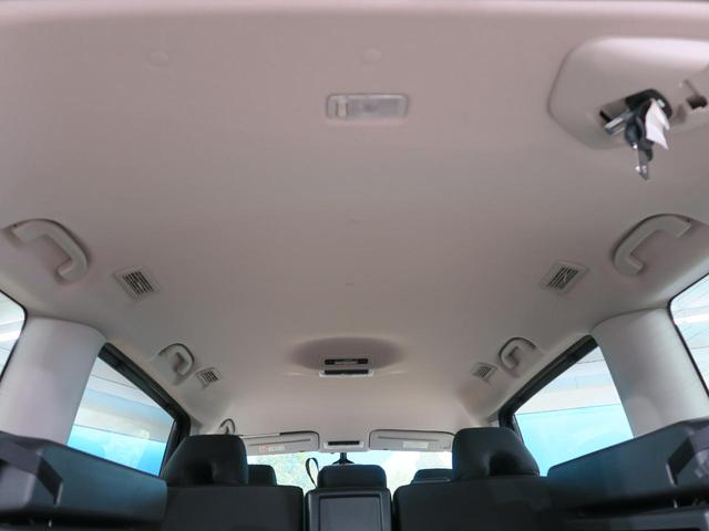 X VセレクションII エマージェンシーブレーキ クルーズコントロール 両側パワースライドドア ステアリングスイッチ 7インチSDナビ バックカメラ 禁煙車 オートエアコン アイドリングストップ Bluetoothオーディオ(37枚目)