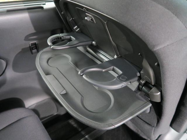 X VセレクションII エマージェンシーブレーキ クルーズコントロール 両側パワースライドドア ステアリングスイッチ 7インチSDナビ バックカメラ 禁煙車 オートエアコン アイドリングストップ Bluetoothオーディオ(42枚目)