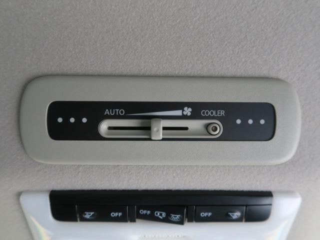 X VセレクションII エマージェンシーブレーキ クルーズコントロール 両側パワースライドドア ステアリングスイッチ 7インチSDナビ バックカメラ 禁煙車 オートエアコン アイドリングストップ Bluetoothオーディオ(44枚目)