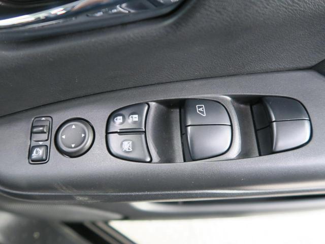 X VセレクションII エマージェンシーブレーキ クルーズコントロール 両側パワースライドドア ステアリングスイッチ 7インチSDナビ バックカメラ 禁煙車 オートエアコン アイドリングストップ Bluetoothオーディオ(46枚目)