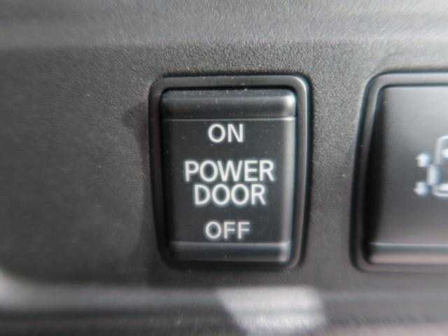 X VセレクションII エマージェンシーブレーキ クルーズコントロール 両側パワースライドドア ステアリングスイッチ 7インチSDナビ バックカメラ 禁煙車 オートエアコン アイドリングストップ Bluetoothオーディオ(48枚目)