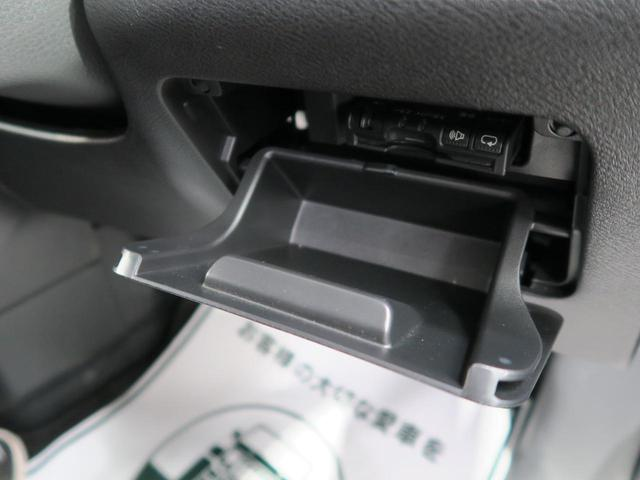 X VセレクションII エマージェンシーブレーキ クルーズコントロール 両側パワースライドドア ステアリングスイッチ 7インチSDナビ バックカメラ 禁煙車 オートエアコン アイドリングストップ Bluetoothオーディオ(49枚目)