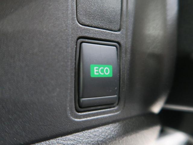X VセレクションII エマージェンシーブレーキ クルーズコントロール 両側パワースライドドア ステアリングスイッチ 7インチSDナビ バックカメラ 禁煙車 オートエアコン アイドリングストップ Bluetoothオーディオ(55枚目)