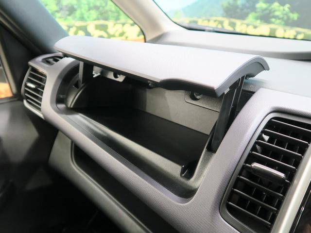 X VセレクションII エマージェンシーブレーキ クルーズコントロール 両側パワースライドドア ステアリングスイッチ 7インチSDナビ バックカメラ 禁煙車 オートエアコン アイドリングストップ Bluetoothオーディオ(59枚目)