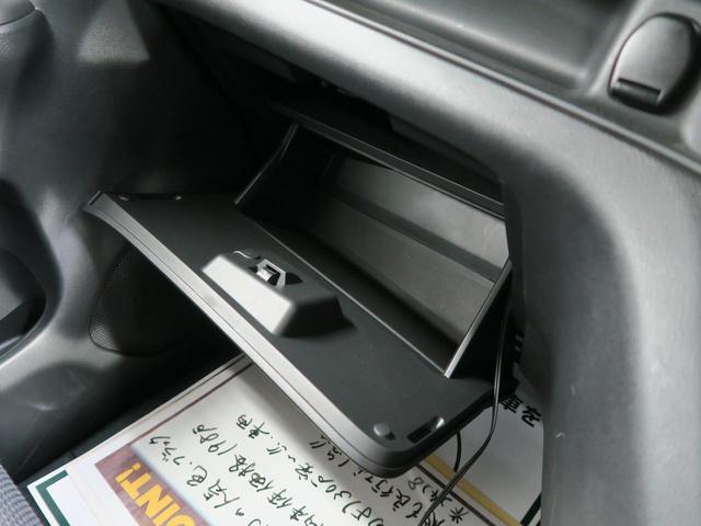 X VセレクションII エマージェンシーブレーキ クルーズコントロール 両側パワースライドドア ステアリングスイッチ 7インチSDナビ バックカメラ 禁煙車 オートエアコン アイドリングストップ Bluetoothオーディオ(60枚目)