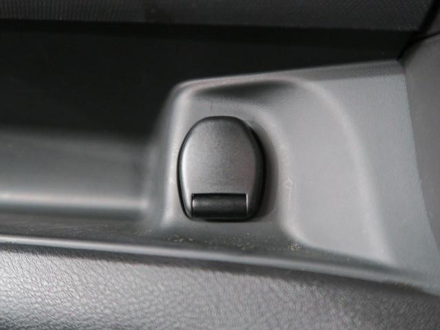 X VセレクションII エマージェンシーブレーキ クルーズコントロール 両側パワースライドドア ステアリングスイッチ 7インチSDナビ バックカメラ 禁煙車 オートエアコン アイドリングストップ Bluetoothオーディオ(61枚目)