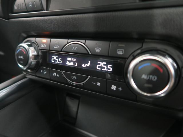 XD Lパッケージ 衝突警報装置 レーダークルーズコントロール マツダコネクトナビ パワーバックドア クリアランスソナー 360°モニター アイドリングストップ ETC ドライブレコーダー シートメモリー(43枚目)