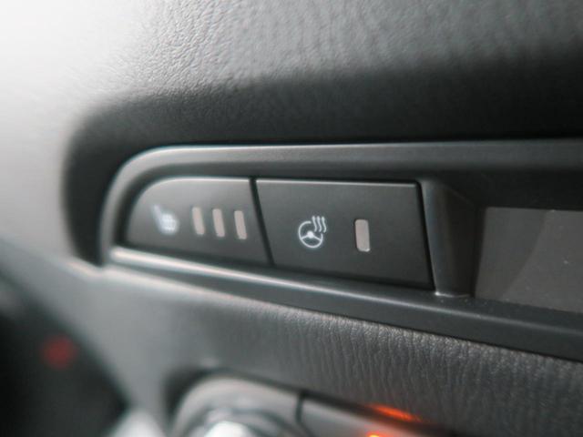 XD Lパッケージ 衝突警報装置 レーダークルーズコントロール マツダコネクトナビ パワーバックドア クリアランスソナー 360°モニター アイドリングストップ ETC ドライブレコーダー シートメモリー(45枚目)