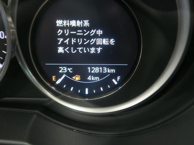 XD Lパッケージ 衝突警報装置 レーダークルーズコントロール マツダコネクトナビ パワーバックドア クリアランスソナー 360°モニター アイドリングストップ ETC ドライブレコーダー シートメモリー(50枚目)