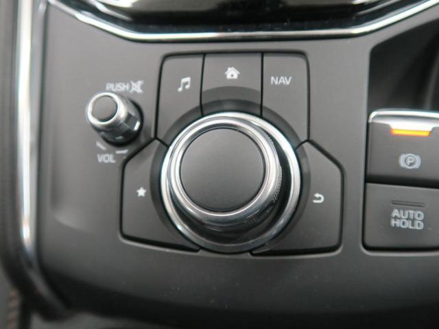 XD Lパッケージ 衝突警報装置 レーダークルーズコントロール マツダコネクトナビ パワーバックドア クリアランスソナー 360°モニター アイドリングストップ ETC ドライブレコーダー シートメモリー(52枚目)