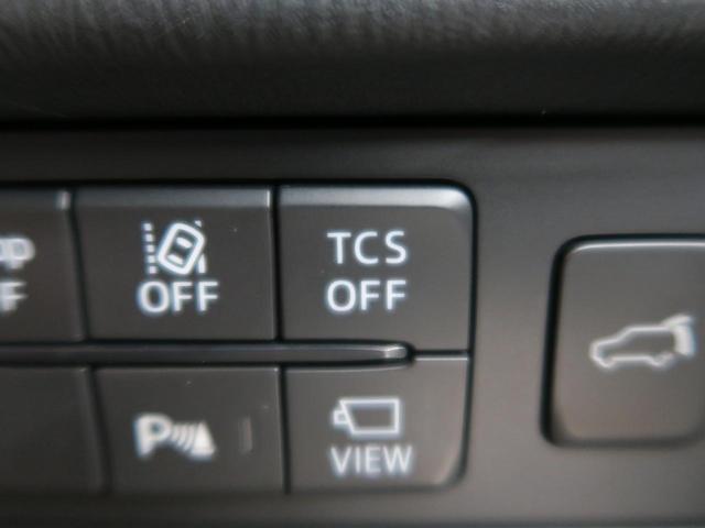 XD Lパッケージ 衝突警報装置 レーダークルーズコントロール マツダコネクトナビ パワーバックドア クリアランスソナー 360°モニター アイドリングストップ ETC ドライブレコーダー シートメモリー(55枚目)