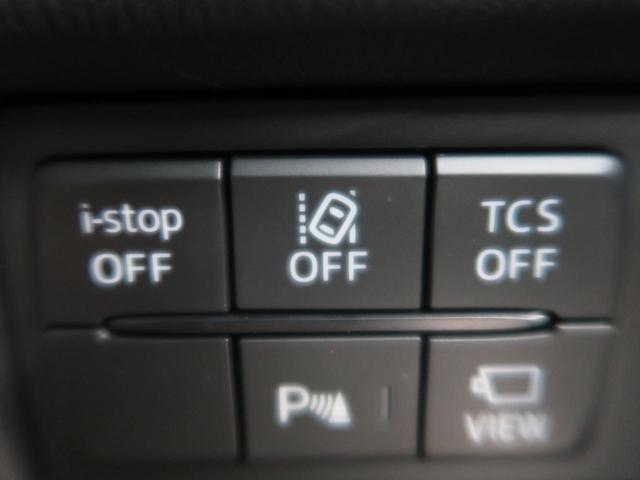 XD Lパッケージ 衝突警報装置 レーダークルーズコントロール マツダコネクトナビ パワーバックドア クリアランスソナー 360°モニター アイドリングストップ ETC ドライブレコーダー シートメモリー(56枚目)