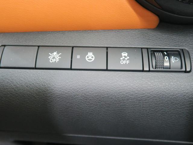 X ツートーンインテリアエディション プロパイロット アラウンドビューモニター エマージェンシーブレーキ ツートーンレザーシート ルーフレール シートヒーター ステアリングスイッチ LEDヘッドライト 純正17アルミホイール(9枚目)