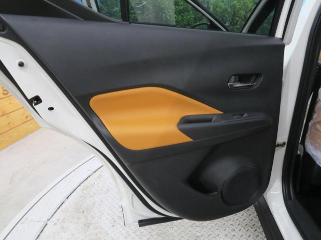 X ツートーンインテリアエディション プロパイロット アラウンドビューモニター エマージェンシーブレーキ ツートーンレザーシート ルーフレール シートヒーター ステアリングスイッチ LEDヘッドライト 純正17アルミホイール(42枚目)