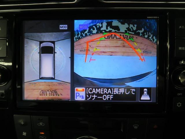 ハイウェイスター Vセレ+セーフティII SHV エマージェンシーブレーキ アラウンドビューモニター 両側パワースライドドア LEDヘッドライト アイドリングストップ 純正16インチアルミホイール 8人乗り プッシュスタート オートライト(6枚目)