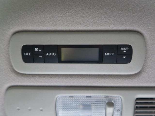 ハイウェイスター Vセレ+セーフティII SHV エマージェンシーブレーキ アラウンドビューモニター 両側パワースライドドア LEDヘッドライト アイドリングストップ 純正16インチアルミホイール 8人乗り プッシュスタート オートライト(12枚目)