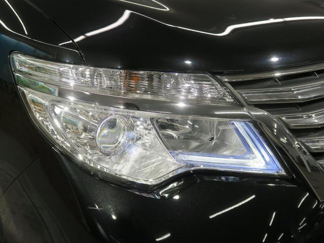 ハイウェイスター Vセレ+セーフティII SHV エマージェンシーブレーキ アラウンドビューモニター 両側パワースライドドア LEDヘッドライト アイドリングストップ 純正16インチアルミホイール 8人乗り プッシュスタート オートライト(15枚目)