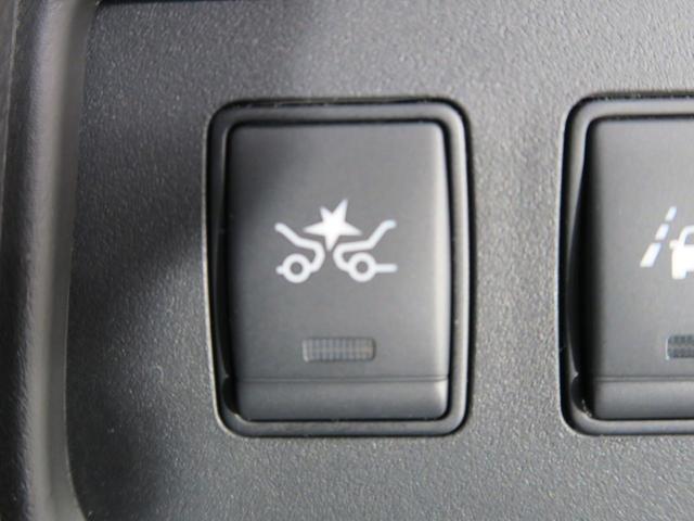 ハイウェイスター Vセレ+セーフティII SHV エマージェンシーブレーキ アラウンドビューモニター 両側パワースライドドア LEDヘッドライト アイドリングストップ 純正16インチアルミホイール 8人乗り プッシュスタート オートライト(16枚目)