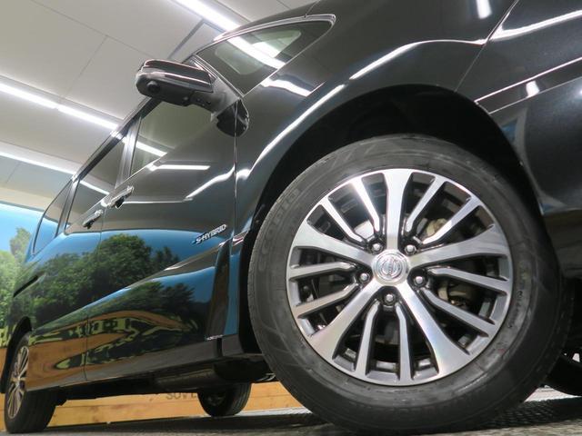ハイウェイスター Vセレ+セーフティII SHV エマージェンシーブレーキ アラウンドビューモニター 両側パワースライドドア LEDヘッドライト アイドリングストップ 純正16インチアルミホイール 8人乗り プッシュスタート オートライト(17枚目)