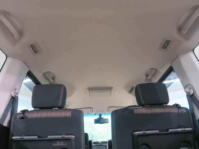 ハイウェイスター Vセレ+セーフティII SHV エマージェンシーブレーキ アラウンドビューモニター 両側パワースライドドア LEDヘッドライト アイドリングストップ 純正16インチアルミホイール 8人乗り プッシュスタート オートライト(25枚目)
