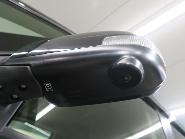 ハイウェイスター Vセレ+セーフティII SHV エマージェンシーブレーキ アラウンドビューモニター 両側パワースライドドア LEDヘッドライト アイドリングストップ 純正16インチアルミホイール 8人乗り プッシュスタート オートライト(39枚目)