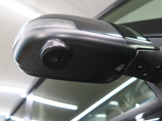 ハイウェイスター Vセレ+セーフティII SHV エマージェンシーブレーキ アラウンドビューモニター 両側パワースライドドア LEDヘッドライト アイドリングストップ 純正16インチアルミホイール 8人乗り プッシュスタート オートライト(41枚目)