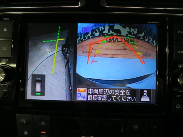 ハイウェイスター Vセレ+セーフティII SHV エマージェンシーブレーキ アラウンドビューモニター 両側パワースライドドア LEDヘッドライト アイドリングストップ 純正16インチアルミホイール 8人乗り プッシュスタート オートライト(42枚目)