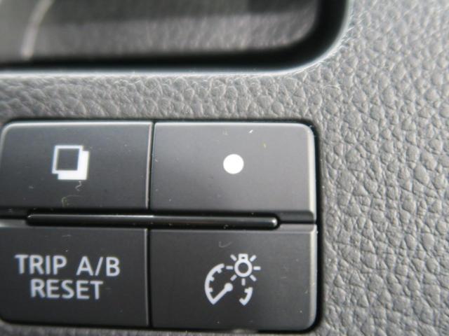 ハイウェイスター Vセレ+セーフティII SHV エマージェンシーブレーキ アラウンドビューモニター 両側パワースライドドア LEDヘッドライト アイドリングストップ 純正16インチアルミホイール 8人乗り プッシュスタート オートライト(51枚目)