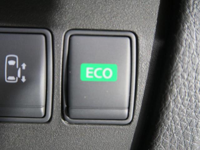 ハイウェイスター Vセレ+セーフティII SHV エマージェンシーブレーキ アラウンドビューモニター 両側パワースライドドア LEDヘッドライト アイドリングストップ 純正16インチアルミホイール 8人乗り プッシュスタート オートライト(54枚目)
