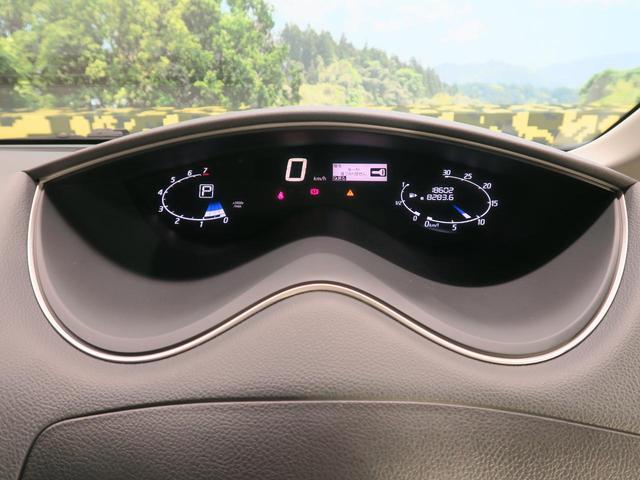 ハイウェイスター Vセレ+セーフティII SHV エマージェンシーブレーキ アラウンドビューモニター 両側パワースライドドア LEDヘッドライト アイドリングストップ 純正16インチアルミホイール 8人乗り プッシュスタート オートライト(59枚目)